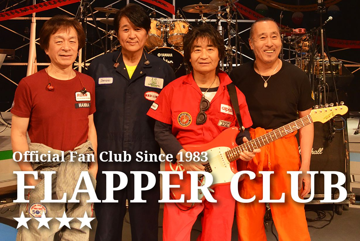 FLAPPER CLUB TOP